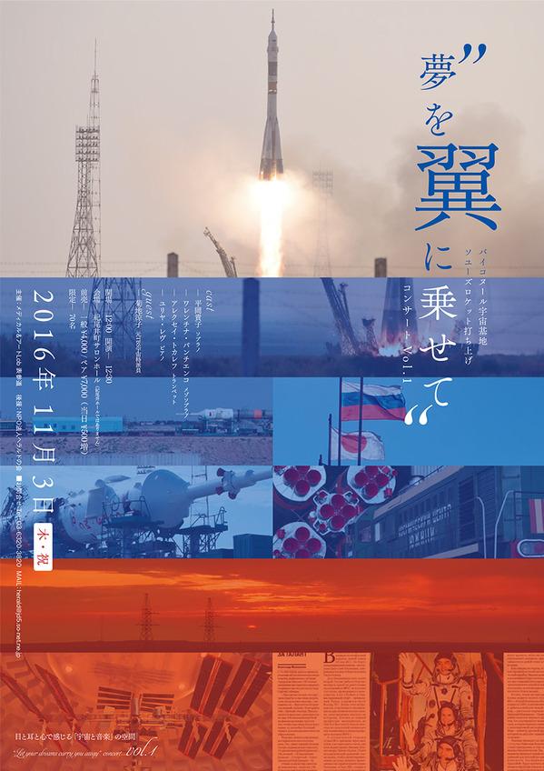 leaflet5-1.jpg