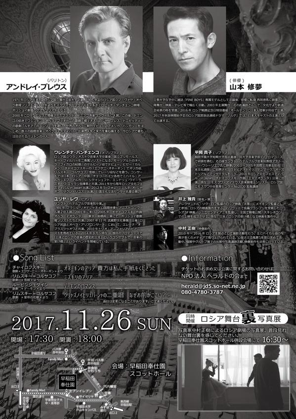 2017110702.JPG