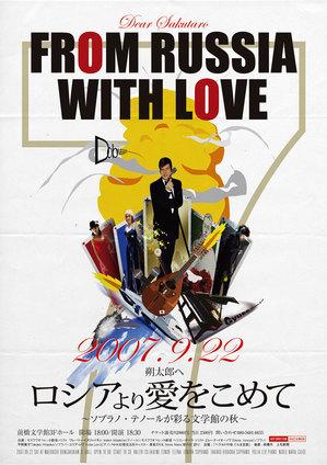 f-love01.jpg